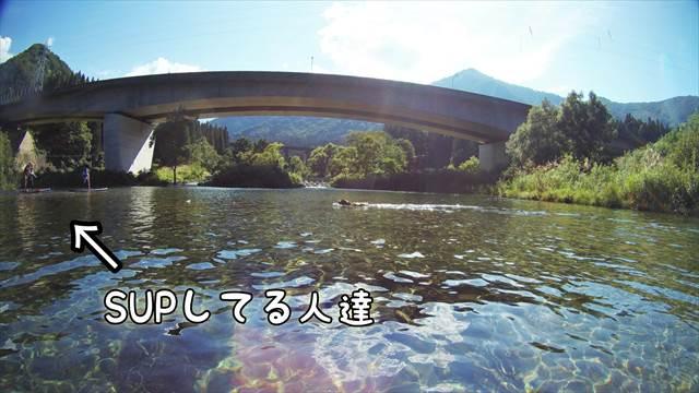 毛渡沢で川遊び