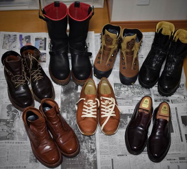 ワークブーツと革靴のお手入れ