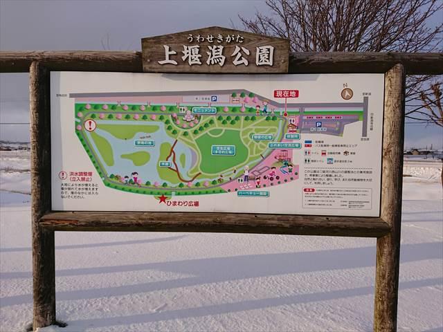 上堰潟公園の案内図