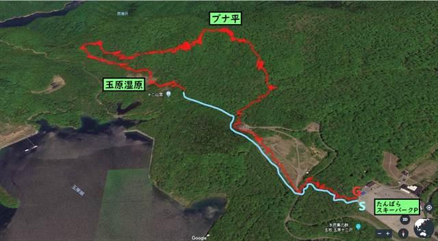 玉原高原スノーシューイングの軌跡【GPSログ】