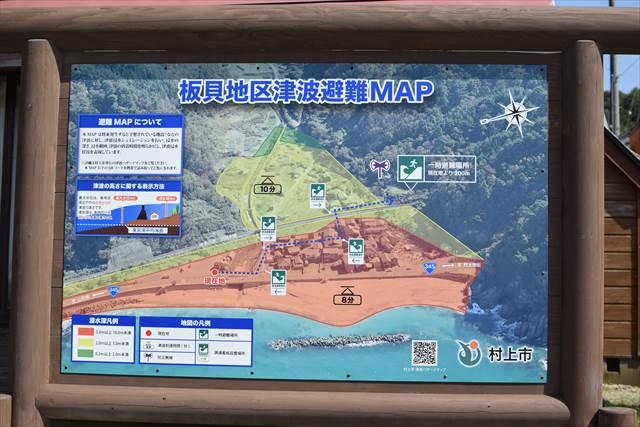 津波避難経路マップ