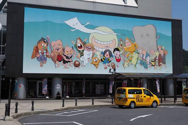 ゲゲゲの鬼太郎の巨大妖怪壁画
