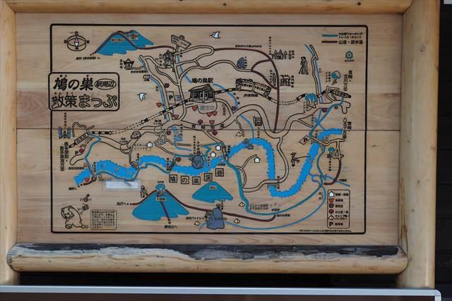 【奥多摩】鳩ノ巣 散策マップ
