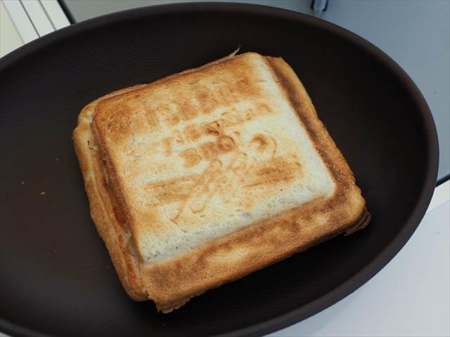 キャンプ場の朝飯の定番ホットサンド