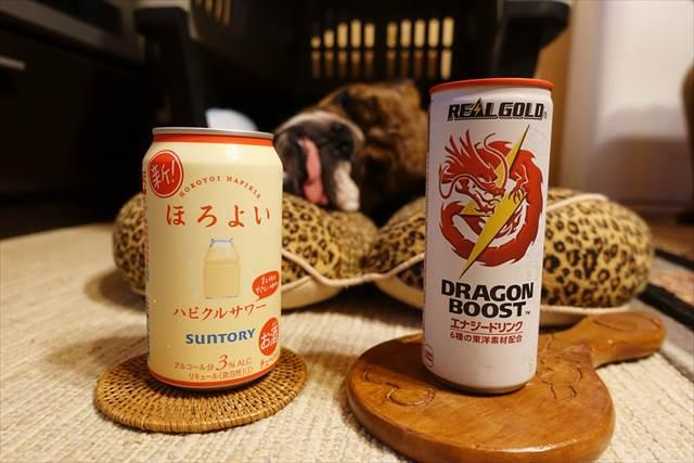 【新作ドリンク】ほろよいのハピクルサワー&リアルゴールドのドラゴンブースト