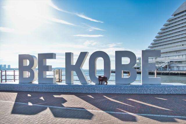 BE KOBE メリケンパークのモニュメント