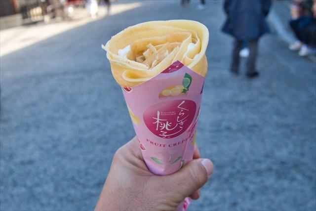 くらしき桃子のフルーツクレープ
