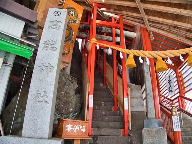 高龍神社の入口にある鳥居