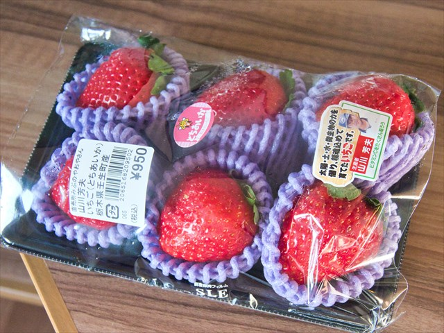 甘くて美味しい新品種の苺【とちあいか】